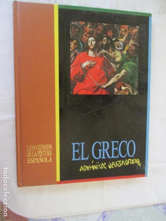 LOS GENIOS DE LA PINTURA ESPAÑOLA - EL GRECO. EDIT. SARPE. (Libros Nuevos - Bellas Artes, ocio y coleccionismo - Pintura)