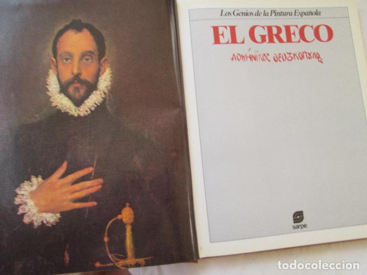 Libros: LOS GENIOS DE LA PINTURA ESPAÑOLA - EL GRECO. EDIT. SARPE. - Foto 2 - 130349890