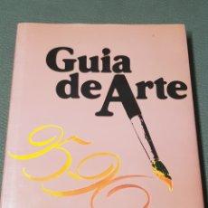 Libros: LIBRO GUIA DE ARTE 95-96. Lote 149383706