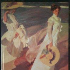 Libros: LA LUZ EN LA PINTURA. PRÓLOGO DE ANTONIO GALA.. Lote 154211254