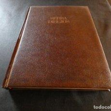 Libros: SERRA DIBUJOS COLECCION DE 75 DIBUJOS INEDITOS ED PARRAMON GRAN TAMAÑO CON DEFECTO EN TAPA. Lote 157436938