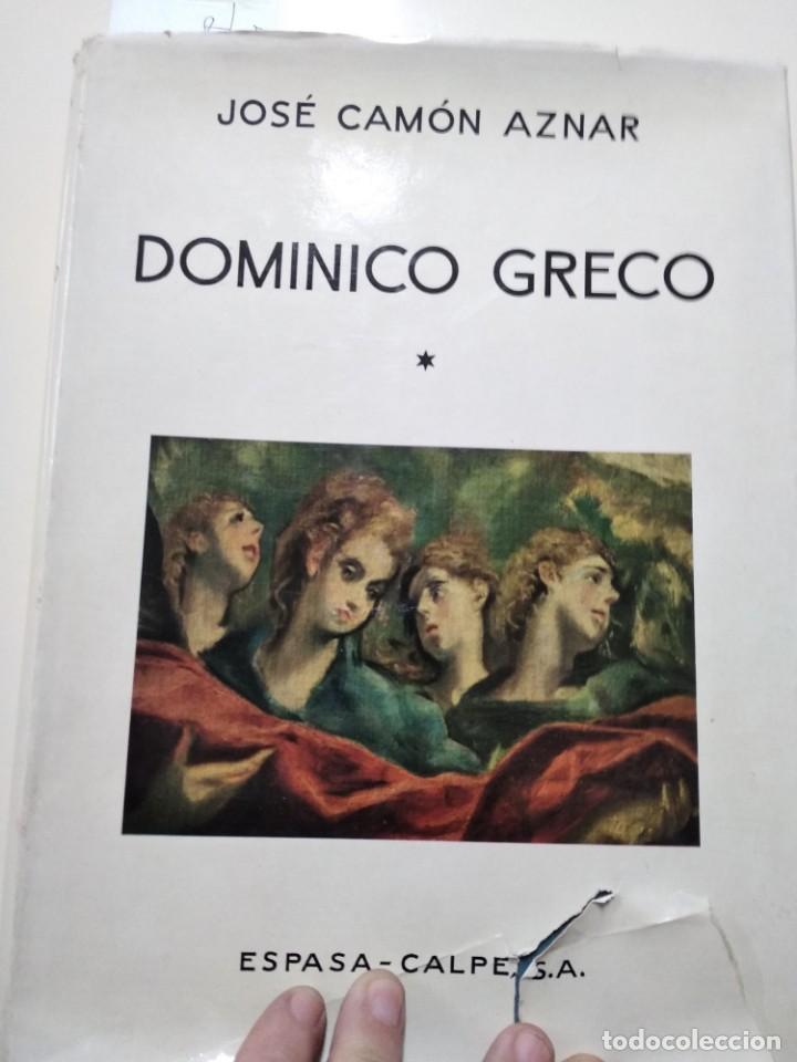 DOMINICO GRECO (Libros Nuevos - Bellas Artes, ocio y coleccionismo - Pintura)