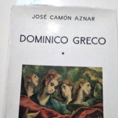 Libros: DOMINICO GRECO. Lote 157714142