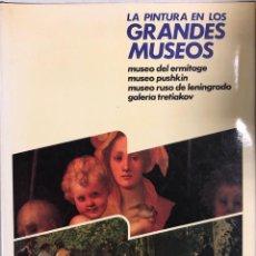 Libros: LA PINTURA EN LOS GRANDES MUSEOS. LUIS MONREA. TOMO 8. EDITORIAL PLANETA. BARCELONA, 1981. SIN ABRIR. Lote 167217100