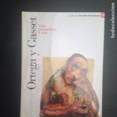 Libros: ORTEGA Y GASSET. Lote 181960036