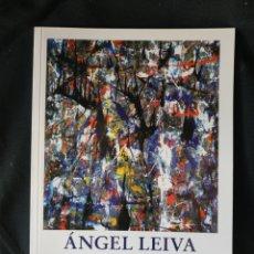 Libros: LIBRO ÁNGEL LEIVA: EL SECRETO DE LA MEMORIA, TENDENCIAS DE LA POSTMODERNIDAD. Lote 189163935