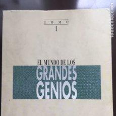 Libros: EL MUNDO DE LOS GRANDES GENIOS. TOMO I EL MUNDO 1994. Lote 198329057