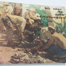Libros: 8 AÑOS DE ARTE EN CASTELLÓN. Lote 199422818
