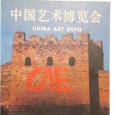 Libros: CHINA ART EXPO. Lote 203574853