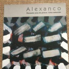 Libros: ALEXANCO. DEZASETE ANOS DE PINTURA. UNHA SELECCIÓN. Lote 209866257