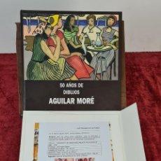 Libros: 50 AÑOS DE DIBUJOS DE AGUILAR MORÉ. 4 LITOGRAFÍAS DE SERIE LIMITADA. 2003.. Lote 216419395