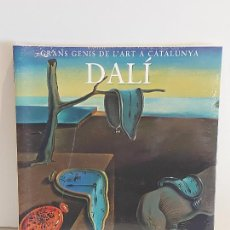 Libros: DALÍ / GRANS GENIS DE L'ART A CATALUNYA / 1 / LIBRO PRECINTADO... Lote 236541255