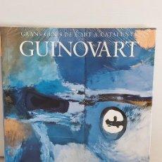 Libros: GUINOVART / GRANS GENIS DE L'ART A CATALUNYA / 8 / LIBRO PRECINTADO... Lote 236543115