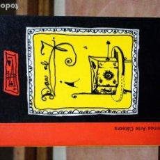 Libros: CIRLOT LOURDES.EL GRUPO DAU AL SET.CUADERNOS ARTE CATEDRA 18.. Lote 253448145