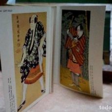 Libros: KONDO ICHITARO.TOSHUSAI SHARAKU(WORKED 1794-1795).48 PLATES,30 IN FULL COLOR.. Lote 254475345