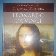 Libros: ¡¡¡ LOTE.!!! 4 LIBROS. GRANDES ARTISTAS Y GENIOS DE LA PINTIRA. PLANETA DAGOSTINI.. Lote 257735805