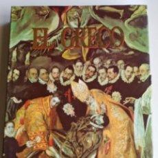 Libros: EL GRECO. Lote 261184540