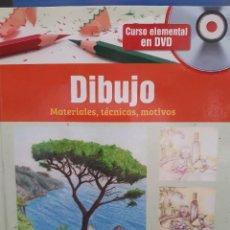 Libros: DIBUJO MATERIALES TECNICAS MOTIVOS CURSO ELEMENTAL DVD. Lote 261667755