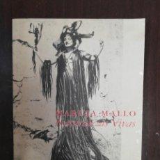 Libros: MARUJA MALLO. NATURALEZAS VIVAS. 1941-1944. FUNDACIÓN CAIXAGALICIA 2002. JUAN PÉREZ DE AYALA. Lote 262238865
