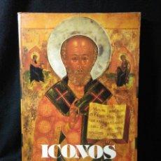 Libros: INTERESANTE LIBRO DE ICONOS ,1992 ,ICONOS RELIGIOSOS. Lote 269742973