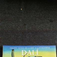 Libros: DALI. Lote 271830068