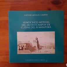 Libros: 25 ARTISTAS DEL MUSEO CAMPOY DE CUEVAS DE ALMANZORA. Lote 296914333