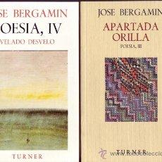 Libros: POESIA DE JOSE BERGAMIN. JOSÉ BERGAMIN. 7 VOLS.. Lote 25669655