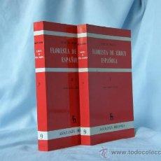 Libros: FLORESTA DE LIRICA ESPAÑOLA (TOMOS I Y II) - JOSE MARIA BLECUA *** NUEVO ***. Lote 86398384