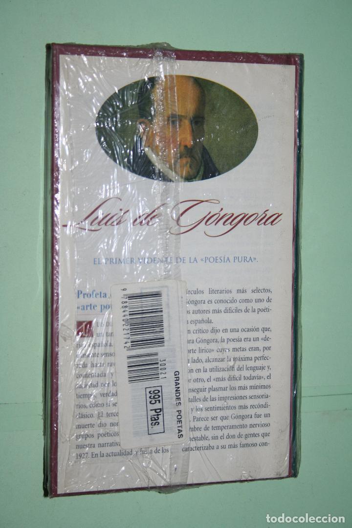 Libros: LUIS DE GÓNGORA *** LIBRO DE POESÍA *** COLECCION GRANDES POETAS (ORBIS - FABBRI) *** PRECINTADO - Foto 2 - 119253583