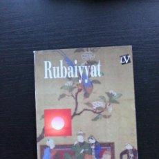 Libros: RUBAIYAT. Lote 121717959