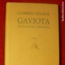 Libros: GABRIEL CELAYA. GAVIOTA. ANTOLOGÍA ESENCIAL. Lote 130888804