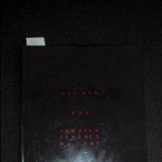 Libros: GARCÍA LORCA. CHANT FUNÈBRE POUR IGNACIO SANCHEZ MEJÍAS. GRABADOS DE VILLATO. LORCA EN FRANCÉS.. Lote 137326738