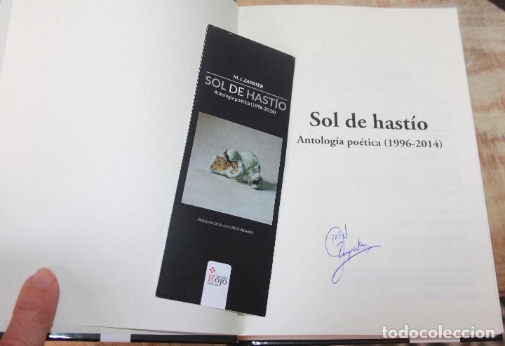 Libros: Poesía clásica de M. J. Zapater, con óleo de Jorge Rubert - Foto 4 - 159609086
