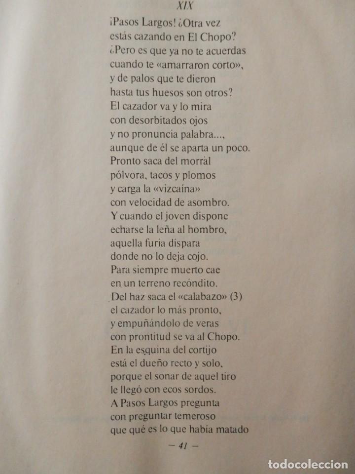 Libros: PASOS LARGOS DE ALFONSO LOPEZ MARTINEZ. ALMERIA 1986 - Foto 4 - 160388390