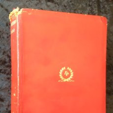 Libros: MANUEL Y ANTONIO MACHADO - OBRAS COMPLETAS - PLENITUD - 1947 - LIMITADA Y NUMERADA - PIEL. Lote 165076112