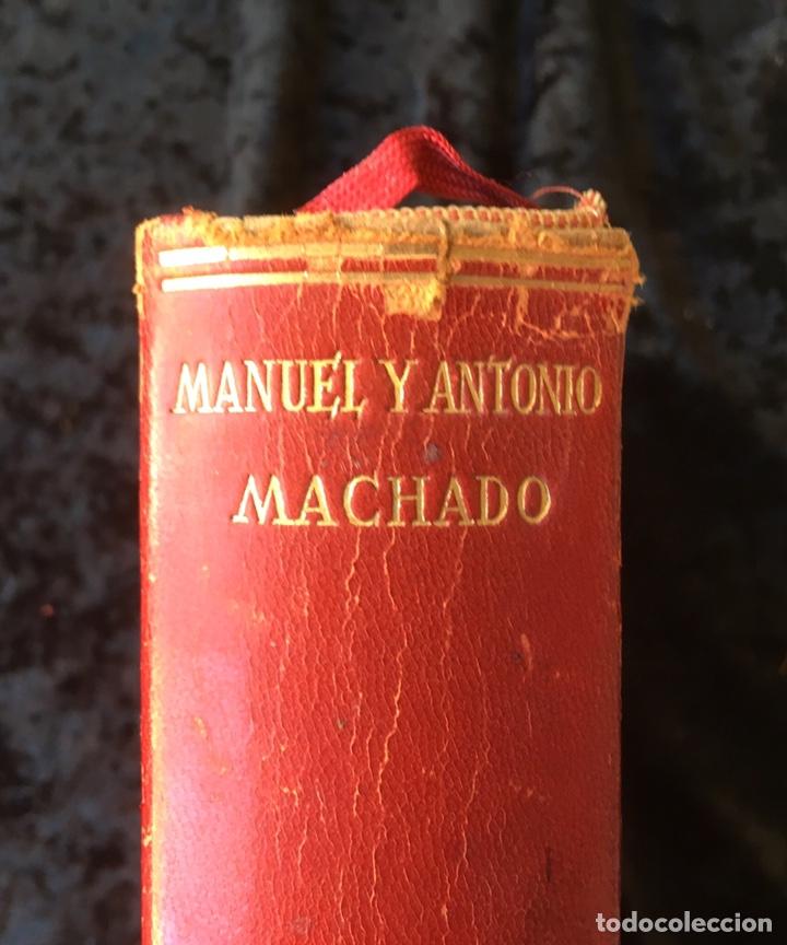 Libros: MANUEL Y ANTONIO MACHADO - OBRAS COMPLETAS - PLENITUD - 1947 - Limitada y numerada - PIEL - Foto 2 - 165076112