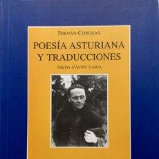 Livros: POESIA ASTURIANA Y TRADUCCIONES. REF: AX443. Lote 176584227