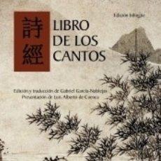 Libros: LIBRO DE LOS CANTOS.. Lote 178560318