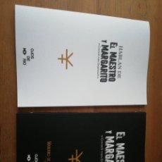 Libros: EL MAESTRO Y MARGARITO. CONTRA TODA ENSEÑANZA. MARIANO DE HOSSORNO.. Lote 184008345