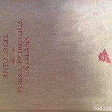 Libros: ANTOLOGIA DE LA POESIA PATRIÓTICA CATALANA. BARCELONA 1985 25X18CM. 183 P. EDICIÓN BIBLIÓFILO. Lote 190054976