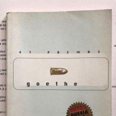 Libros: MONDADORI MITOS POESÍA 47 POEMAS DE GOETHE. Lote 194689717