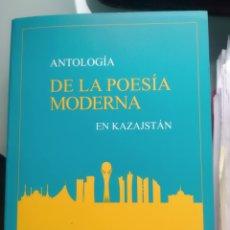 Libros: ANTOLOGÍA DE LA POESÍA MODERNA EN KAZAJSTAN (NUEVO). Lote 202440977