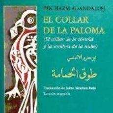 Libros: COLLAR DE LA PALOMA (TORTOLA-NUBE). Lote 205925776