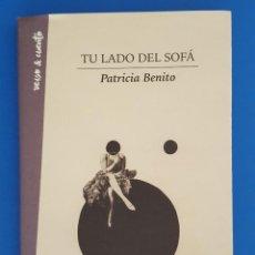Libros: LIBRO / PATRICIA BENITO - TU LADO DEL SOFÁ / AGUILAR 1ª EDICIÓN NOVIEMBRE 2018. Lote 208596403