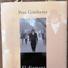 Libros: EL DIAMANT DINS L'AIGUA - PERE GIMFERRER - COLUMNA - 2001. Lote 210127198