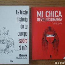 Libros: LOTE DE 2 LIBROS DE POESIA CONTEMPORANEA. AUN EN CATALOGO. MARWAN Y DIEGO OJEDA.. Lote 210551757