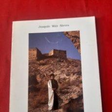 Libros: CANTAR DE HANS ARGUALA LLANTO POR UN CASTILLO JOAQUÍN MÁS NIEVES 1990. Lote 219830645
