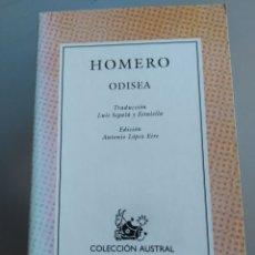 Libros: ODISEA. HOMERO. NUEVO. Lote 227697595