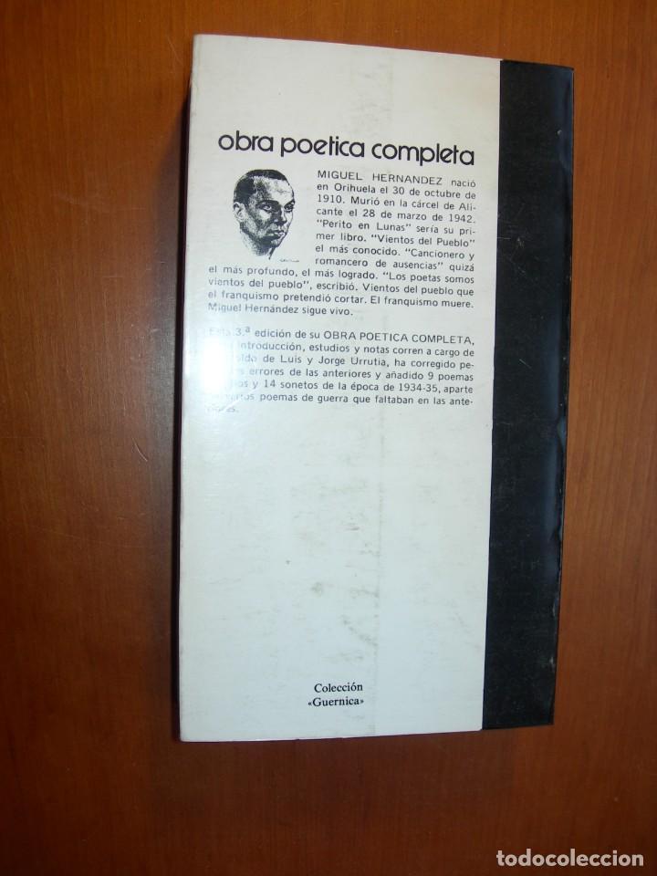 Libros: OBRA POÉTICA COMPLETA / MIGUEL HERNANDEZ - Foto 2 - 227755555