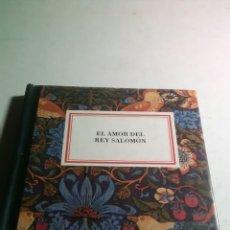 Libros: EL AMOR DEL REY SALOMÓN. AGUAMARINA. 1993. Lote 228508170